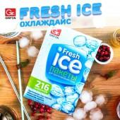 В жару спасут пакеты для льда