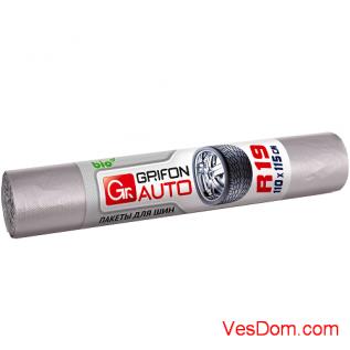 Пакеты для шин GRIFON (110х115 см, 20 мкм), 4 шт. в рулоне/40/1