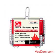 Решетка GRIFON Premium Гриль Гл. 36 x 28 x 5 см., нерж. 2 мм /10/1