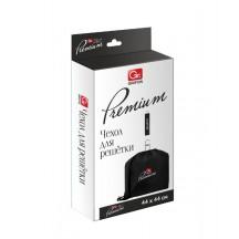 Чехол для решётки GRIFON Premium, 44х44 см, в футляре/40/1