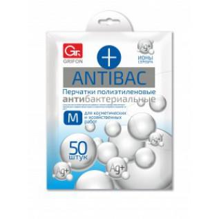Перчатки полиэтиленовые GRIFON ANTIBAC, р-р М, 50 шт. в конверте /50/1