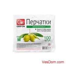 Перчатки полиэтиленовые GRIFON, р-р М, 100 шт. в п/эт упаковке/50/1