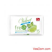 Салфетки влажные GRIFON Velvet освежающие, 15 штук в упаковке /55/1
