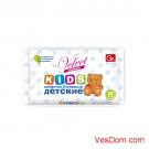 Салфетки влажные GRIFON Velvet детские, 15 штук в упаковке /55/1