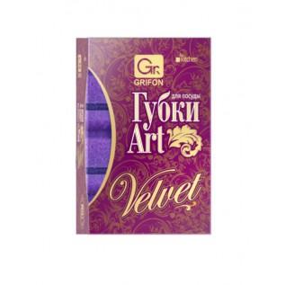 Губки из поролона GRIFON ART 3 шт./30/1