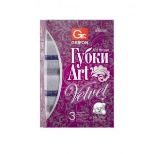 Губки из поролона GRIFON ART SILVER 3 шт./30/1