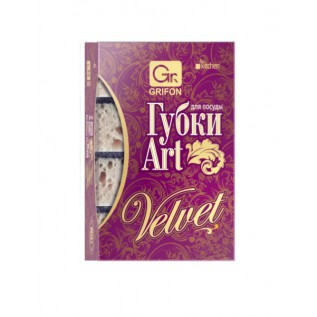 Губки из поролона GRIFON ART BUBBLE 3 шт./30/1