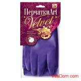 Перчатки латексные GRIFON Art M Фиолет с хлопковым напылением