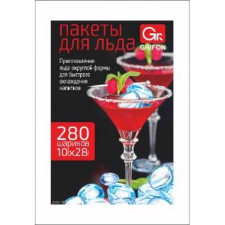 Пакеты для льда GRIFON, 280 шариков 55/1