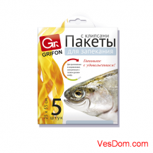 Пакеты для запекания рыбы GRIFON 25 х 55 см, 5 шт. в упак., клипсы /96/24/1