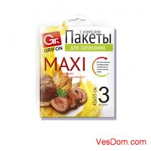 Пакеты для запекания MAXI GRIFON 45 x 55 см, 3 штуки в упаковке, клипсы, шо