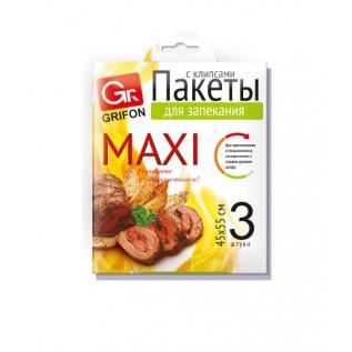 Пакеты для запекания MAXI GRIFON 45 x 55 см, 3 шт. в упак., клипсы 96/1