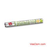 Фольга алюминиевая GRIFON стандартная 29 см х 10 м в пленке /36/1