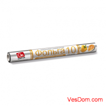 Фольга алюминиевая 12 мкм GRIFON универсальная 29 см х 10 м в пленке