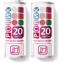 Сменный блок для липкого ролика 20 листов 2шт. в упак. 24/1