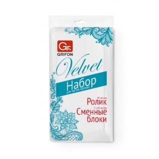 Набор для чистки одежды GRIFON: ролик 45 листов + 2 сменных блока по 45 листов
