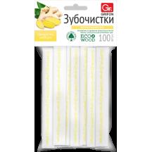 Зубочистки из дерева GRIFON имбирь в инд.бум.упак.с печатью 100шт/72/6/12/1