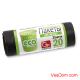 Пакеты для мусора GRIFON 20 л (6 мкм) ПНД черные, 25 шт в рулоне /40/1