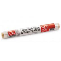 Пленка пищевая п/э GRIFON для диспенсера 290 мм х 50 м /24/1