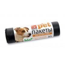 Пакеты для выгула собак GRIFON (25х40см, 15мкм), 20шт