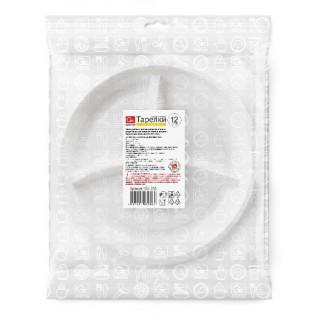 Набор тарелок трехсекционных GRIFON, ф 202 мм, 12 шт. в п/п упаковке /50/1