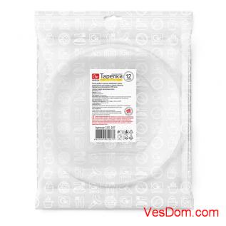 Набор тарелок глубоких GRIFON, ф 167 мм, 12 шт. в п/п упаковке /40/1