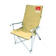 Кресло складное GRIFON Premium, 68х57х93см, алюминий, чехол /4/1