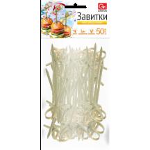 Пики декоративные ЗАВИТКИ GRIFON, 10 см, 100 шт. в упак./24/1