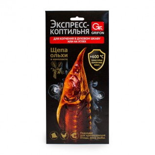 Экспресс-коптильня из фольги, с щепой, 1 шт. в упаковке /30/1