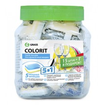 """Таблетки для посудомоечных машин  """"Colorit""""  5в1 16 шт. (по 20 гр.)"""